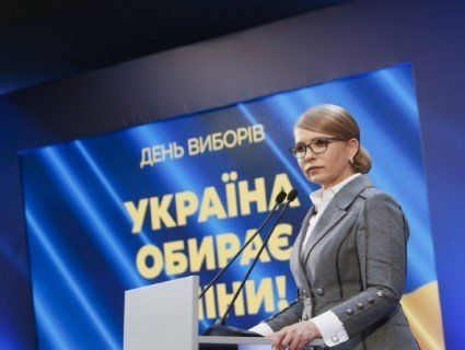 Тимошенко звинуватила Порошенка у крадіжці її голосів