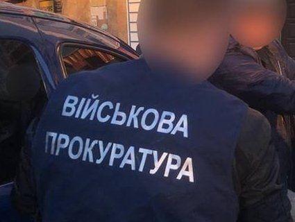 У Луцьку на хабарі погорів начальник Держгеокадастру