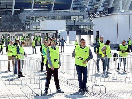 МВС готове охороняти стадіон під час дебатів