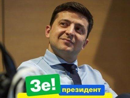 Ще один фейк: ролик Зеленського створила російська компанія