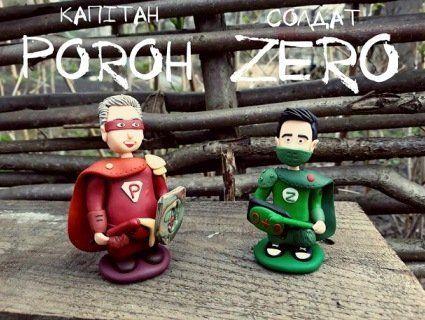 «POROH vs ZERO»: у Франківську зліпили «джедаїв» Зеленського і Порошенка (фото)