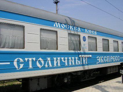 Коли скасують потяги, що прямують до Росії – Омелян