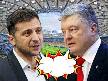 «Ніяких стадіонів»: у ЦВК зупинили політ фантазії Порошенка і Зеленського