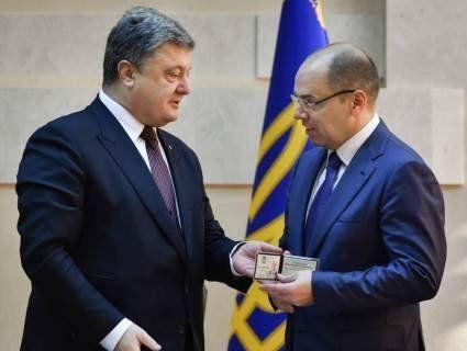 Порошенко звільнив голову Одеської ОДА
