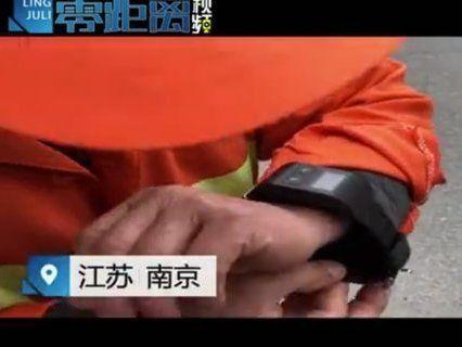 У Китаї стали стежити за двірниками через розумні браслети