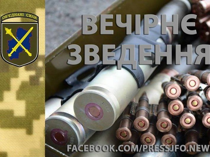 Знову втрати на Донбасі: загинув український воїн