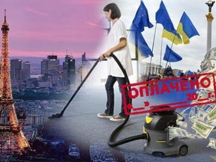 Від заробітчан Україна отримала за рік рекордні 14 мільярдів доларів