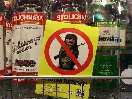Уряд розширив перелік заборонених товарів з Росії