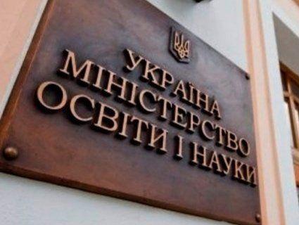 Суд виніс вирок за еротичні фото на сайті Міністерства освіти