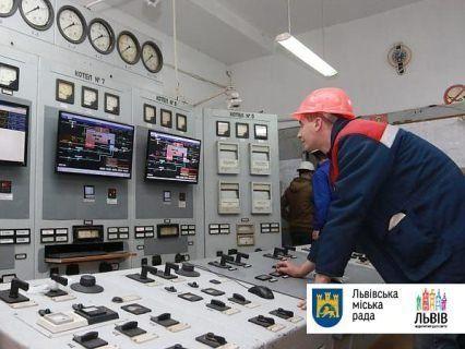 У Львові відновлюють опалювальний сезон