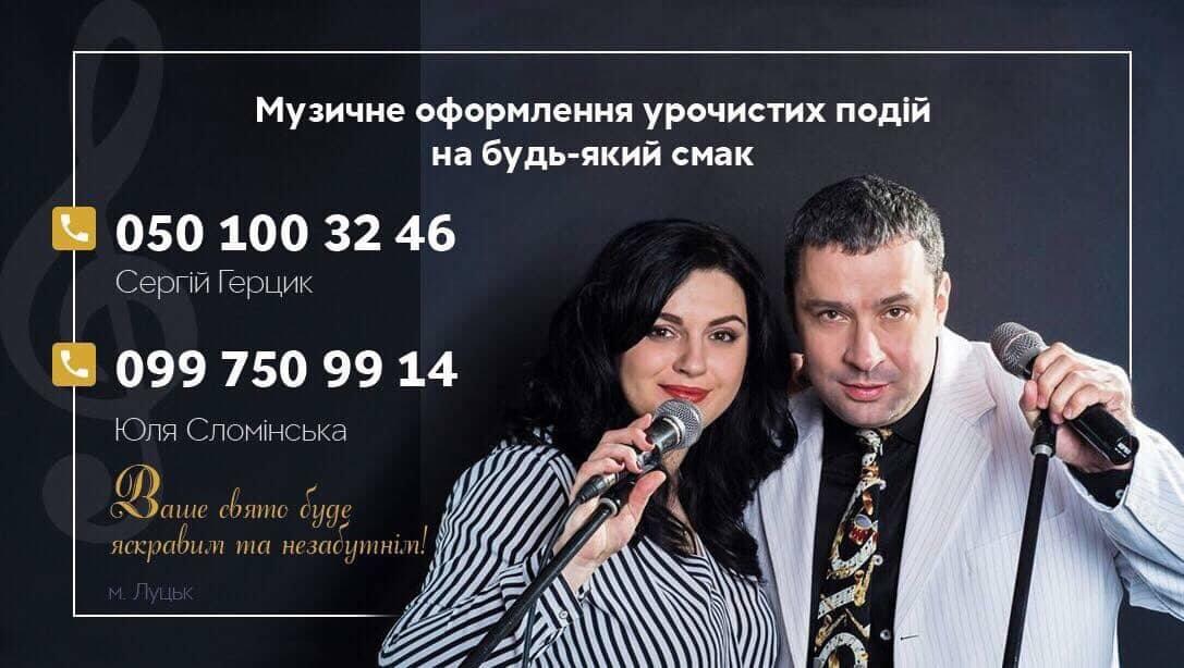 769d63e33d881f Весілля у Луцьку від «А» до «Я»: скільки коштує, як підготуватись ...