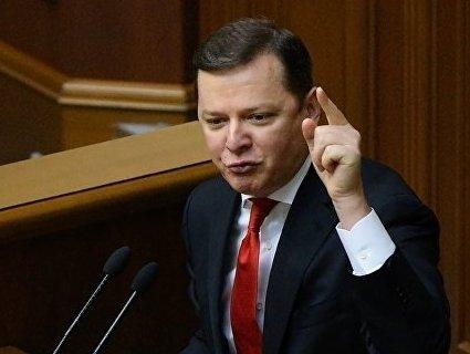 Ляшко закликав не підтримувати жодного з кандидатів у президенти
