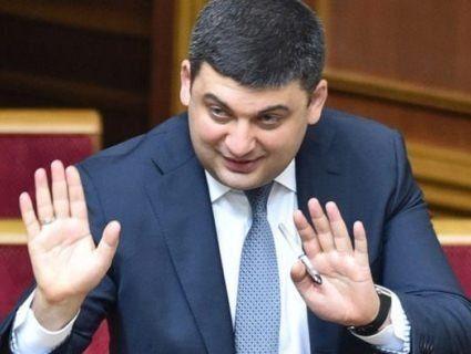 Гройсман про долю країни після виборів: «В України все буде добре»
