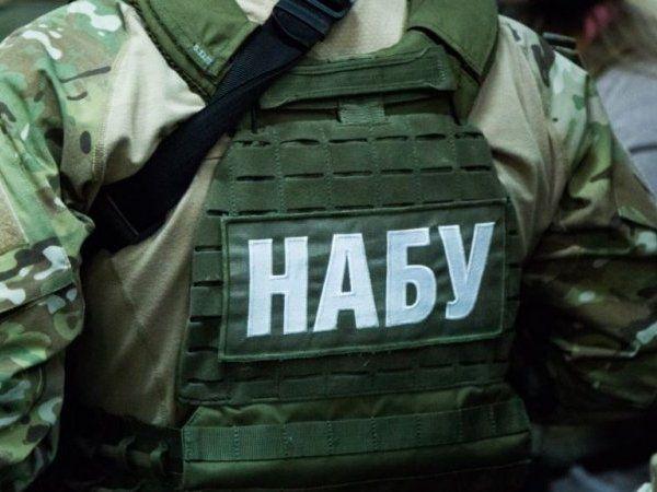Прокуратура дала вказівку НАБУ викреслити із розслідування прізвище Гладковського