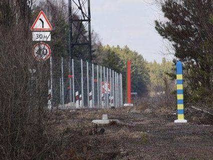 У Чорнобильській зоні здійснюють демаркаційні роботи (фото)