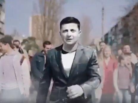 «Римейк для Авакова»: ролик про Зеленського і фуру «перезняли»