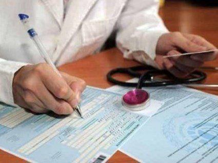 У вересні 2019 виплати по лікарняних можуть припинитися