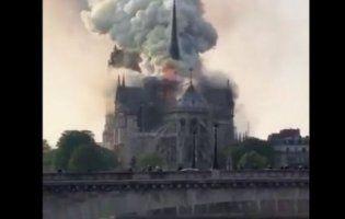 Палає Собор паризької Богоматері (відео)