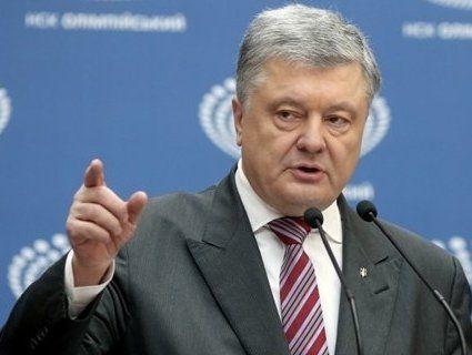 Порошенко сказав, коли можуть вивести російські війська з Донбасу