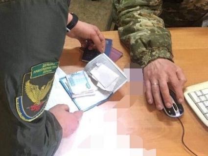 За хабар: на Волині росіяни спробували проникнути в Україну