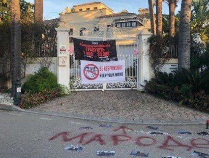 Нацкорпус штурмить віллу Порошенка в Іспанії (відео)