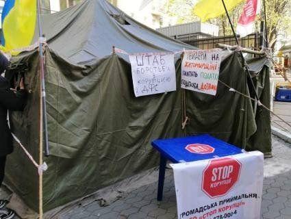У Києві біля податкової триває безстрокова акція протесту (фото)