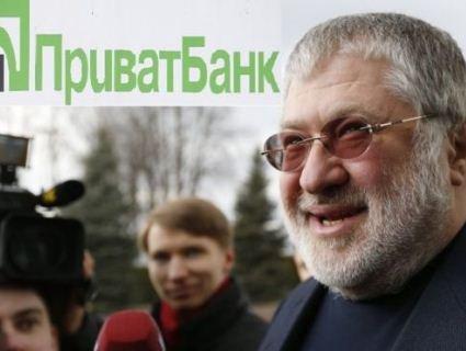Суд визнав незаконною націоналізацію Приватбанку