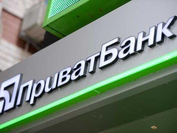 Чи будуть ліміти на зняття готівки у «Приватбанку»