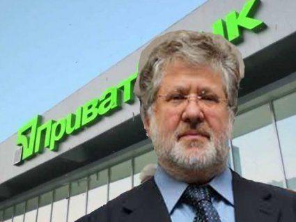 Коломойський заявив, що Приват насправді збитковий