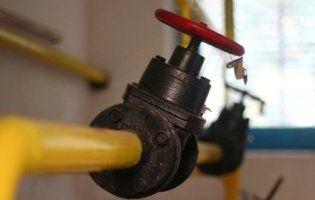 На Волині на 35 % зменшилася ціну газу для комерційних споживачів
