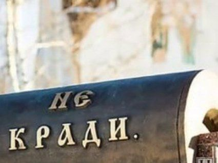 На Львівщині  впіймали церковного злодія