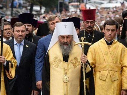 УПЦ МП повинні перейменувати, вказавши приналежність до Росії -  Конституційний суд