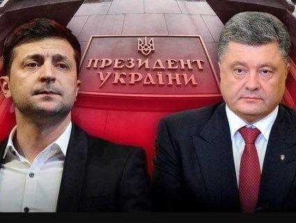 Вибори-2019: як голосують в Україні (21.04. станом на 12:00)