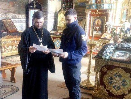 На Волині священикам нагадали правила безпеки