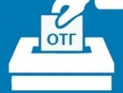На Волині призначили вибори у червні