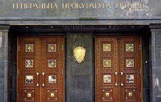 Прокуратура викликає на допит оточення Порошенка