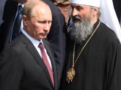 Суд зупинив перейменування УПЦ (Московського патріархату)