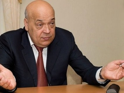 Голова Закарпатської ОДА Москаль іде у відставку