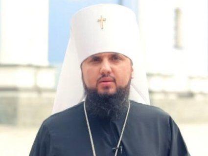 На Волинь приїде митрополит Епіфаній