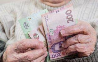 Де в Україні отримують найбільшу і найменшу пенсію