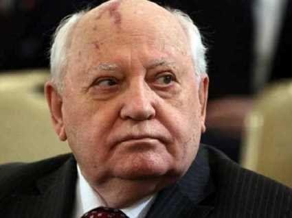Екс-главу СРСР Горбачова госпіталізували