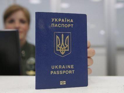 В Україні внутрішні і закордонні паспорти коштуватимуть дорожче