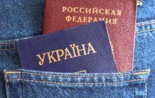 Путін спростив отримання громадянства РФ деяким українцям