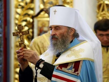 На Волинь їде глава УПЦ Московського патріархату Онуфрій
