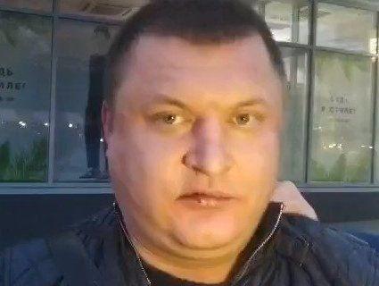 Упіймали педофіла, який працював в міліції