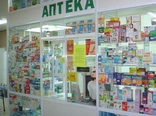 В Україні заборонили деякі ліки