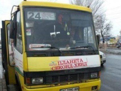 У Луцьку водій вигнав дитину з маршрутки на дощ