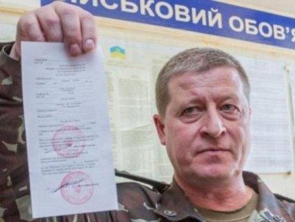 На Рівненщині мати призовника вкусила працівника військкомату