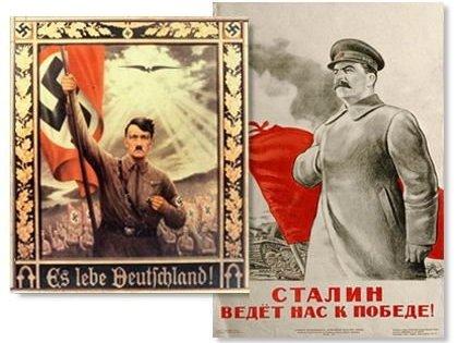 Що спільного між комунізмом і нацизмом (відео)