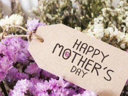 Як у Луцьку відзначать День матері (програма)